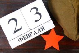 svodit_parnya_23_fevralya